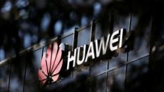 화웨이 전세계 5G 기지국, 한국에 20% 설치