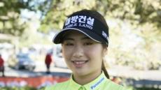 [골프] '핫식스' 이정은6, 파나소닉코리아와 후원 계약