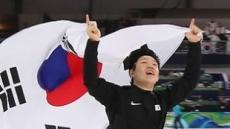'스케이트 금메달' 모태범, 경륜선수로 새출발