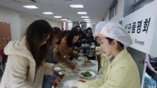 수원대 화성시어린이급식관리지원센터 , 식단품평회 개최