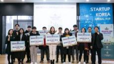 경기콘텐츠진흥원, 게임 리소스 공모전 12개팀 수상