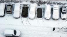 '정월 대보름' 전국에 눈·비 예상…'슈퍼문'은 구름에 가려