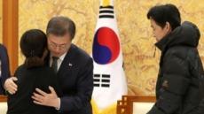 """故 김용균 어머니 """"대통령의 약속에서 진심 느껴졌다"""""""