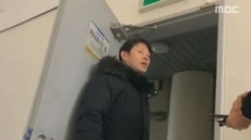 """해외연수 명목으로 가족 만난 박상진…""""감정적 인터뷰 죄송하다"""""""