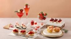 딸기의 '매직'…편의점 이어 호텔마저 점령한 딸기 전성시대