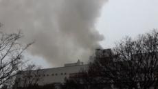 대구 도심 사우나에서 화재…2명 사망, 7명 중경상