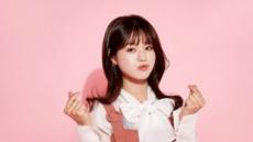 한여름, 위안부 피해자 기리는 헌정곡 '소녀와 꽃' 부른다..27일 공개