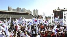 서울 자치구들 '3ㆍ1운동, 그 날의 외침 다시 한번…'