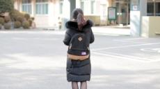 '김말이 롱패딩'에 '슬림핏 청바지'까지…청소년 건강 위협하는 패션 아이템