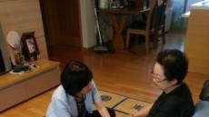 강동구, 어르신 건강지킴이 '방문간호사 서비스' 인기