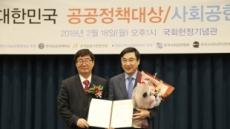이동진 도봉구청장, '대한민국 공공정책대상' 자치경영 우수상 받아