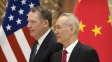 미중 무역 협상 21일 시작…양해각서 작성이 관건