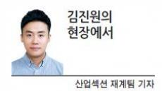 [현장에서] 금품으로 얼룩진 '중통령 선거'