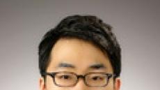 변협, '우수 언론인상'에 헤럴드경제 정경수 기자 선정