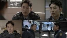 '슬기로운 감빵…' 나과장 박형수, 4월6일 장가간다