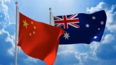 中, 호주 석탄수입 중단…특정국가 석탄 제한은 처음