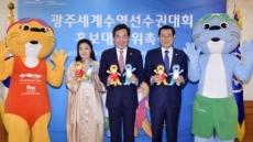 2019광주세계수영대회 홍보대사 이낙연 총리-국악인 오정해