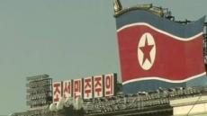 """北 """"日, 평화헌법 개정은 전쟁국가 부활의 길"""""""