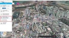 'IFEZ 3차원공간정보서비스' 이용자 11만명 넘어 '인기'