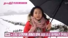 """'불청'  조하나 합류...""""전원일기 금동이 아내입니다"""""""