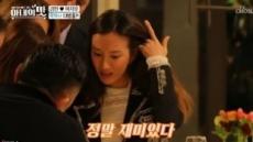'아내의 맛' 김민 이지호 부부, 럭셔리 하버드 동문파티