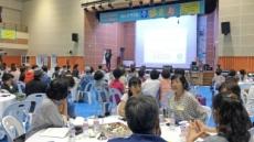 도봉구, '마을계획 확대동 모의학습' 개최