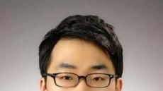 헤럴드경제 정경수 기자 변협 '우수 언론인상'