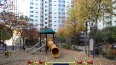 동작구, 자치구 첫 공동주택 어린이놀이시설 개선 지원
