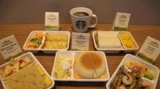 """""""간단하지만 든든한 아침식사 어떠세요?""""…스타벅스, 모닝박스 5종 출시"""
