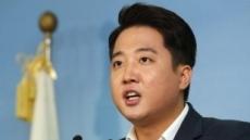 """이준석 """"文정부 뻔뻔함 상상 초월, 조윤선은 왜 감옥 갔나"""""""