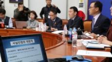 사법부와 각서는 與, 자승자박 우려…김경수ㆍ법관탄핵 딜레마
