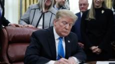 트럼프, 美 '우주군' 창설 명령 서명