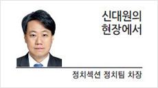 [현장에서] 한미 워킹그룹의 명암…공조와 간섭 사이