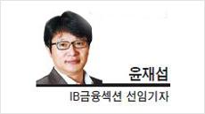 [데스크 칼럼]'그림자금융'의 암연
