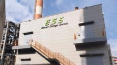 ESS 도입·신재생에너지·태양광…깨끗한나라, 에너지분야 사업 확대