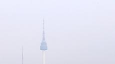 [헤럴드포토] '뿌연 서울 하늘…'