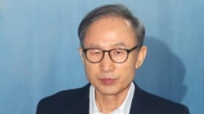 "MB 측 ""병 9개 앓고 있다""…'탈모'도 포함"