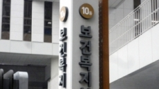 韓 '치매국가책임제' 국제학술대회서 우수사례로 소개
