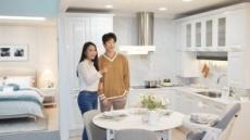 25→34→37평형…한샘, 생애주기별 집 모습 제안