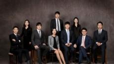 대형 로펌·검찰·경찰 출신 모여 '법무법인 태림' 설립