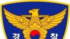 """""""말다툼하다 화나"""" 연인관계 여성 흉기로 살해한 50대 검거"""