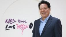 '대한민국 함께 100년 위원회 출범'