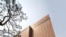 서울신라호텔, 포브스 트래블서 5스타 획득