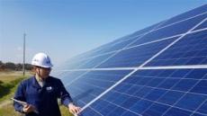 LS, 에너지 효율혁신기술 상용화 박차