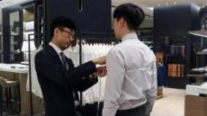 신세계百 분더샵, 맞춤 셔츠 전문점 '카미치에' 론칭