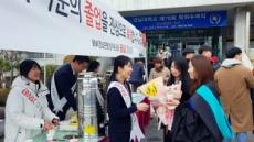BNK경남은행, 울산경남지역 대학교에서 '졸업 축하 행사'
