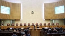'차명 부동산' 돌려달라고 할 수 있나…대법관들 이색질문