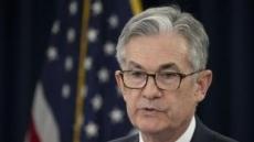美 Fed '양적 긴축' 연말 종료…금리인상은 갈려