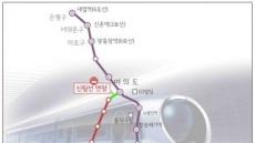 """관악구 """"경전철 노선 도입 지역경제 활성화 도움"""""""