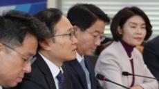 """한국당 겨냥해…與 """"탄핵부정, 지금까지 이런 전당대회는 없었다"""""""